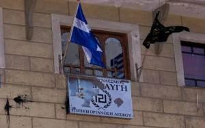 Ζημιές στα γραφεία της «Χρυσής Αυγής» στη Μυτιλήνη