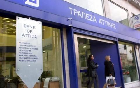 Attica Bank: Στις 10/12 η νέα επαναληπτική γενική συνέλευση