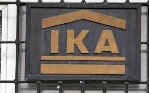 ΙΚΑ: Επιστολή στους οφειλέτες για τη νέα ρύθμιση