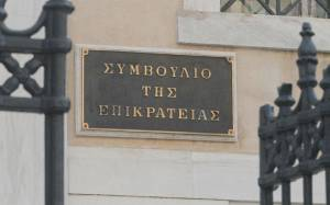 ΣτΕ: Μειωμένα κατά 50% τα αναδρομικά ενστόλων και δικαστικών