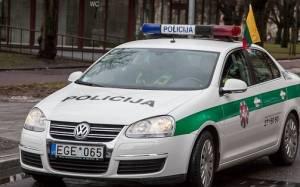 Λιθουανία: Δημόσιος υπάλληλος κατηγορείται για κατασκοπεία