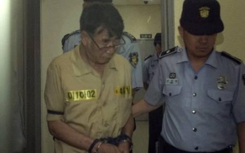 Ν. Κορέα:Έφεση επί της απόφασης του δικαστηρίου για το Sewol
