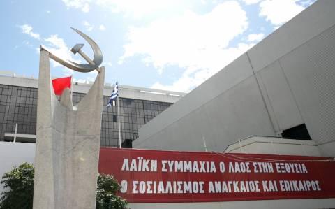 ΚΚΕ: Διάλυση της κοινωνικής ασφάλισης με όχημα την ενοποίηση