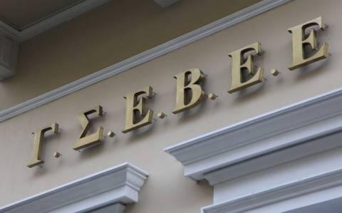 Αντιδρά η ΓΣΕΒΕΕ στο νέο Κώδικα Δεοντολογίας της Αγοράς