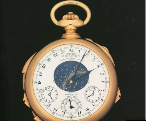 Το ρολόι τσέπης των 24 εκ. δολαρίων