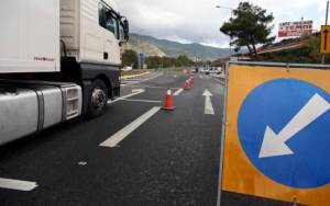 Κυκλοφοριακές ρυθμίσεις στην εθνική οδό  Αθηνών-Κορίνθου
