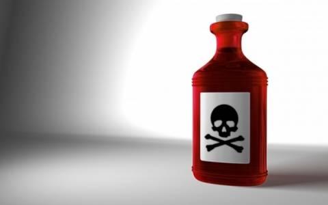 Εσείς πόσα δηλητήρια έχετε στο σπίτι σας;