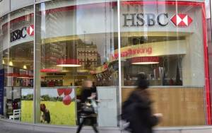 Πρόστιμα-μαμούθ σε τραπεζικούς κολοσσούς
