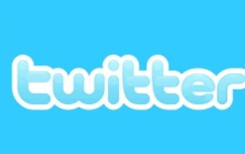 Αμφίπολη: Βρέθηκε ο νεκρός - Τα σχόλια στο Twitter