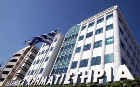Ισχυρή πτώση 2,30% για το Χρηματιστήριο Αθηνών