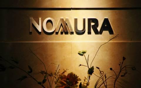 Nomura: Βλέπει 70% πιθανότητα πρόωρων εκλογών στην Ελλάδα