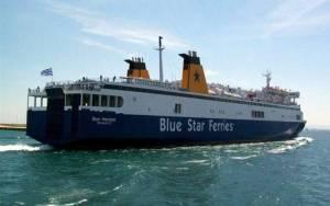Μηχανική βλάβη στο Blue Horizon - Επιστρέφει στον Πειραιά