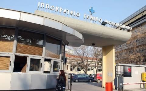 Σοβαρά τραυματισμένο κοριτσάκι νοσηλεύεται στο Ιπποκράτειο