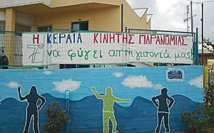 Κρήτη: Στο δικαστήριο η υπόθεση κεραίας απέναντι από σχολείο