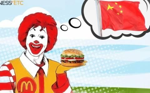 Καταστροφική βουτιά για τα McDonald's μέσα στο «σπίτι» τους