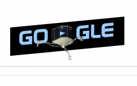 Η προσεδάφιση του Philae στο Doodle της Google