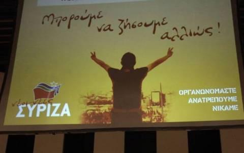 Νεολαία ΣΥΡΙΖΑ: Απρόκλητη επίθεση των ΜΑΤ σε φοιτητές