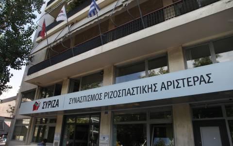 ΣΥΡΙΖΑ: Γελοιότητα η απόσυρση της διάταξης για τα χρέη