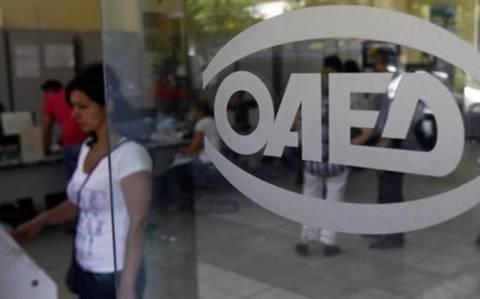 ΟΑΕΔ - Μειώθηκαν οι εγγεγραμμένοι άνεργοι το Σεπτέμβριο
