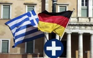 Δημόσιο: Διεκδικεί αποζημίωση 13 εκατ. από 13 Γερμανούς