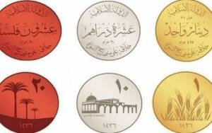 Τώρα και δικό του νόμισμα το Ισλαμικό Κράτος
