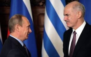 Ο Πούτιν «έριξε πόρτα» στον Γιώργο Παπανδρέου!