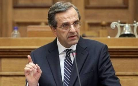 Samaras: The government will complete its four-year term