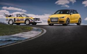 Audi S1: Κάθε διαδρομή μία... Ειδική Διαδρομή