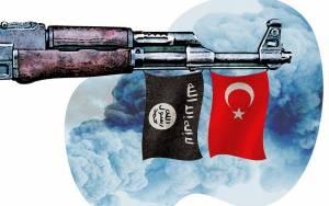 Μελέτη– κόλαφος για τις «διασυνδέσεις» της Τουρκίας με το ΙΚ
