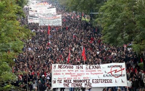 Πανεκπαιδευτικό συλλαλητήριο το μεσημέρι στα Προπύλαια