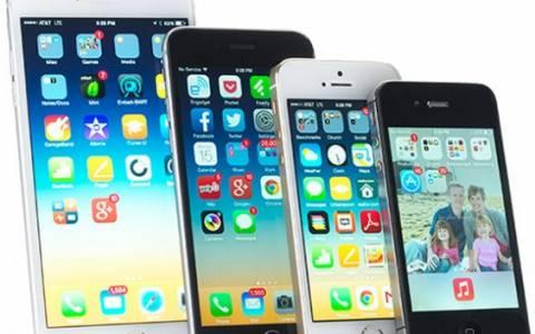 «Masque Attack»: Νέος κίνδυνος για τα iPhone