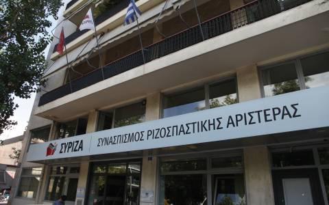 ΣΥΡΙΖΑ: Το Πολυτεχνείο είναι εδώ