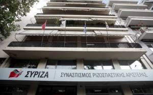 ΣΥΡΙΖΑ: Άπλετο φως στα κερδοσκοπικά παιχνίδια των τραπεζών