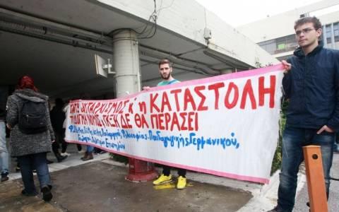 Θεσσαλονίκη: Ολοκληρώθηκε η φοιτητική πορεία
