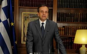 Σαμαράς: Η Ελλάδα επιστρέφει!