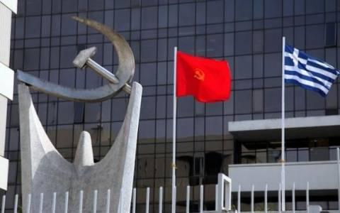 ΚΚΕ: Νέα αντιλαϊκά μέτρα προ των πυλών