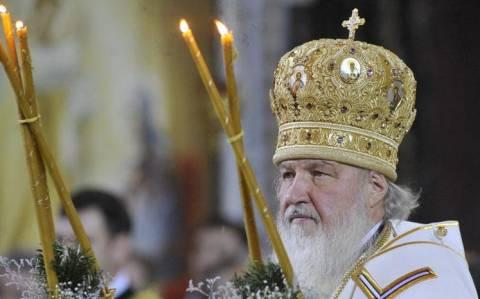 Τριήμερη επίσκεψη του Πατριάρχη Ρωσίας Κύριλλου στη Σερβία