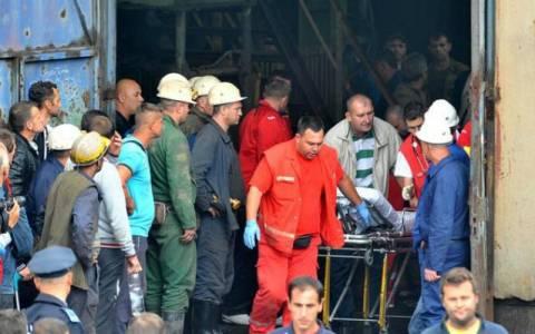 Τραγωδία στην Τσεχία: Νεκροί τρεις ανθρακωρύχοι