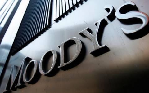 Ο οίκος Moody's αναβάθμισε την Κύπρο στην βαθμίδα Β3