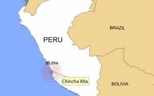 Ισχυρή σεισμική δόνηση στο Περού