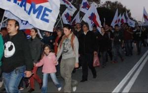 Ολοκληρώθηκε η συγκέντρωση του ΠΑΜΕ στο κέντρο της Αθήνας