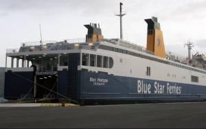 Ταλαιπωρία για 274 επιβάτες του «Blue Orizon»