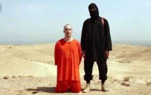 Τραυματίστηκε και ο δήμιος του Ισλαμικού Κράτους;
