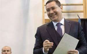 Ρουμανία: Δεν θα παραιτηθεί ο Βίκτορ Πόντα