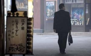 Ιαπωνία: Σε ύφεση για δεύτερο συνεχόμενο τρίμηνο η οικονομία