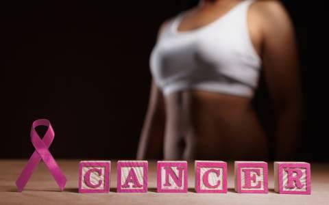 Ο καρκίνος του μαστού χτυπά 4.500 Ελληνίδες κάθε χρόνο