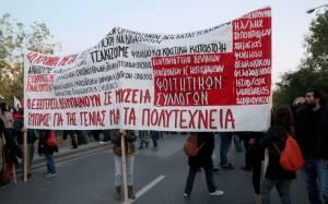 Πολυτεχνείο: Κορυφώνονται οι εκδηλώσεις στη Θεσσαλονίκη