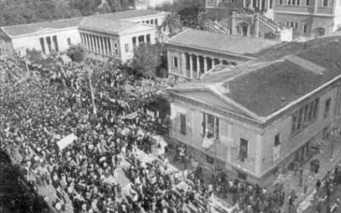 Η Χούντα του '67 έγινε Κόμμα!