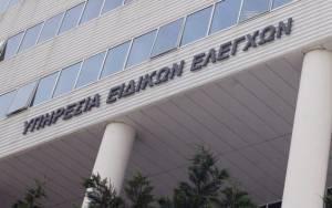 Πρώην δήμαρχος και γιατρός του ΕΣΥ απέκρυψαν 7 εκατ. ευρώ