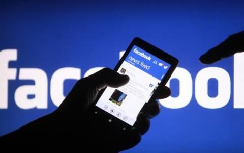 Facebook: Όσα πρέπει αν γνωρίζετε για την ασφάλειά σας